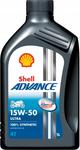 Motorový olej Shell Advance Ultra 4T 15W50 1L