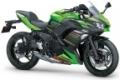 Ninja 650 2020-2021 (EX650M)